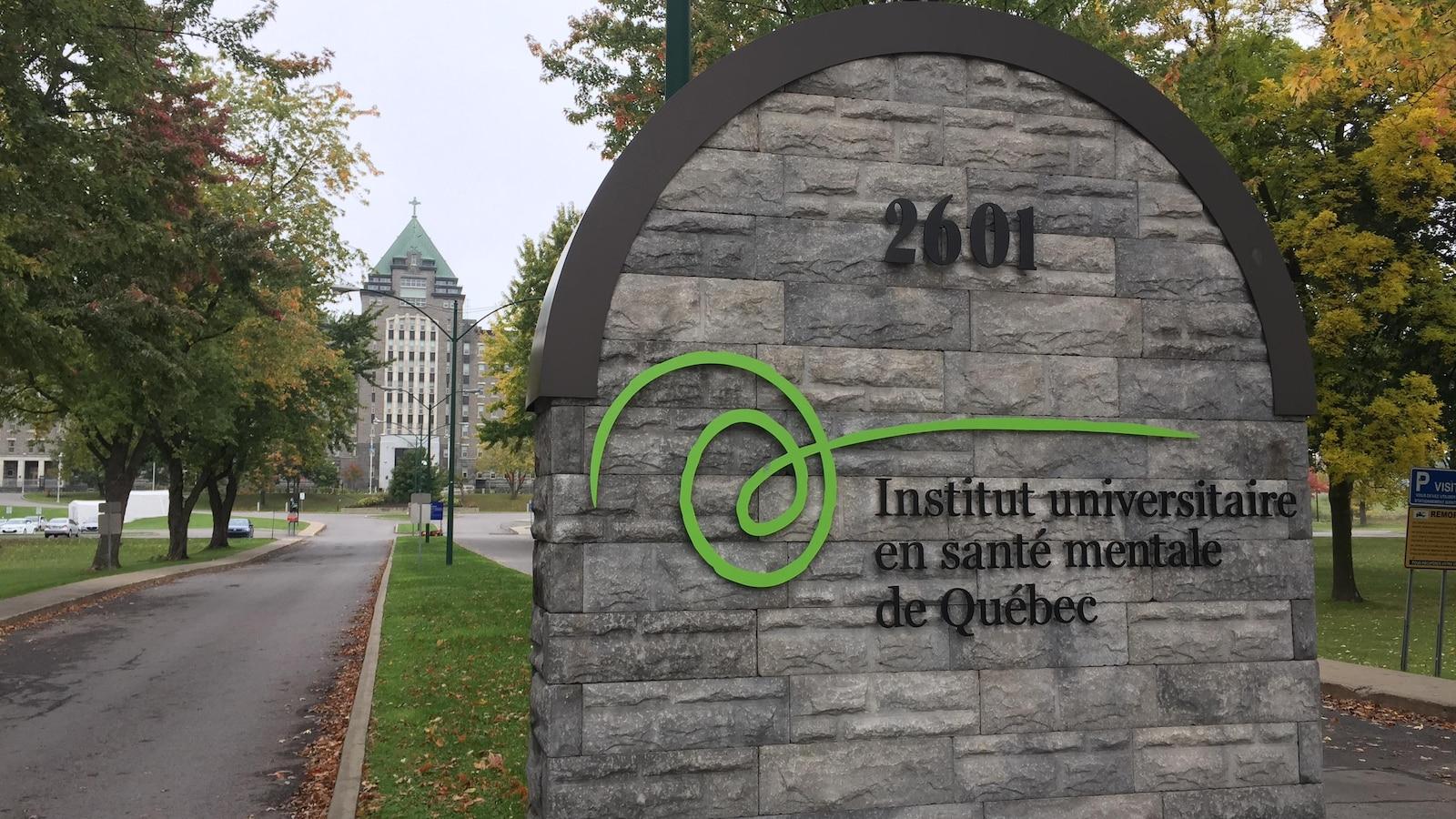 L'Institut universitaire en santé mentale de Québec est situé sur le chemin de la Canardière.