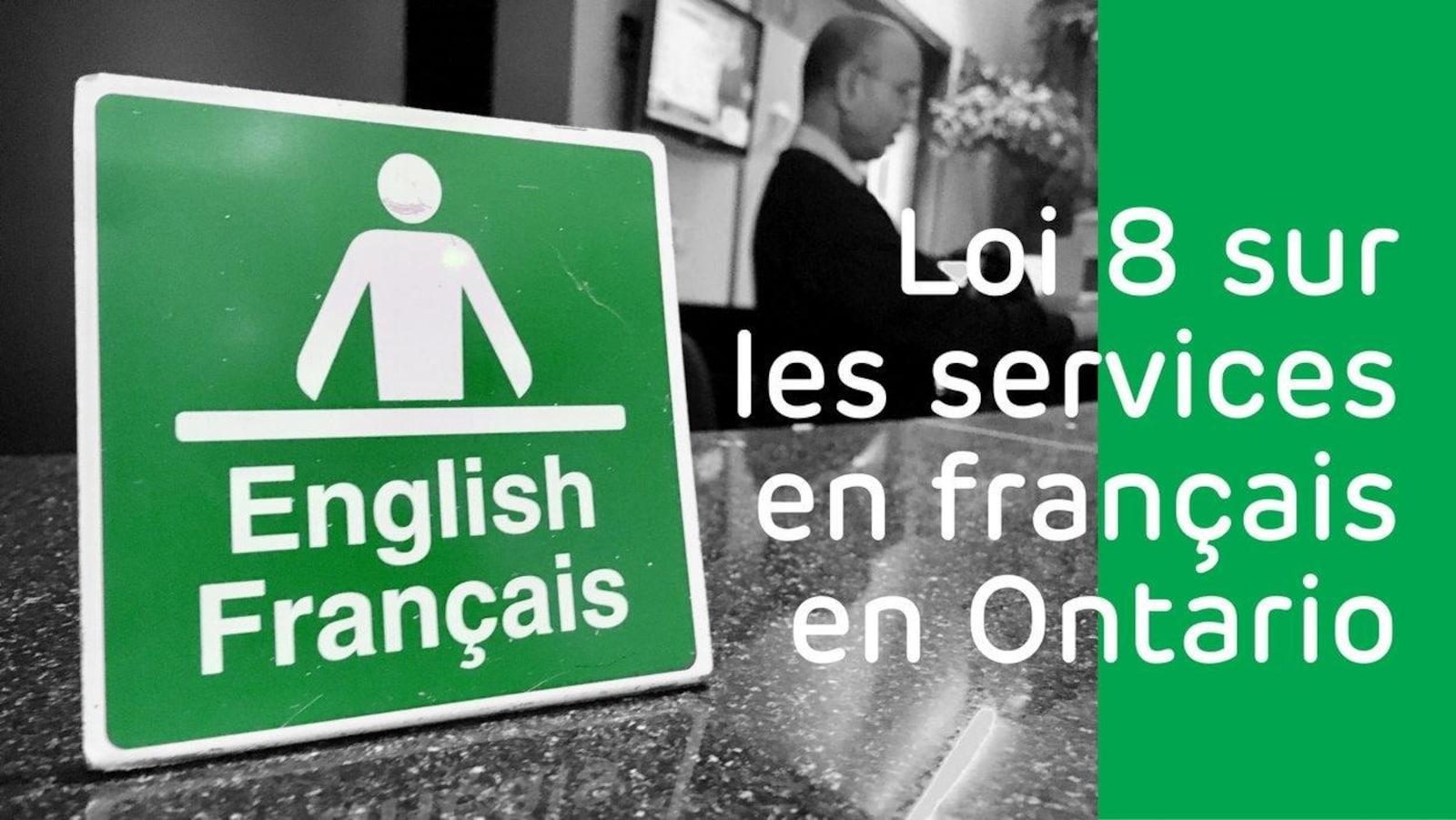 Photo d'un écriteau English et Français