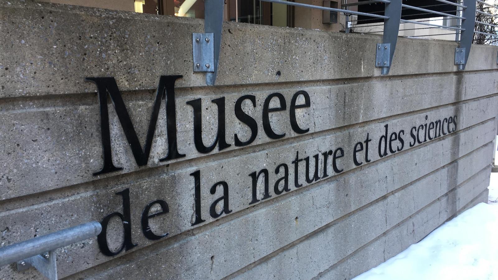 La façade du Musée de la nature et des sciences de Sherbrooke.