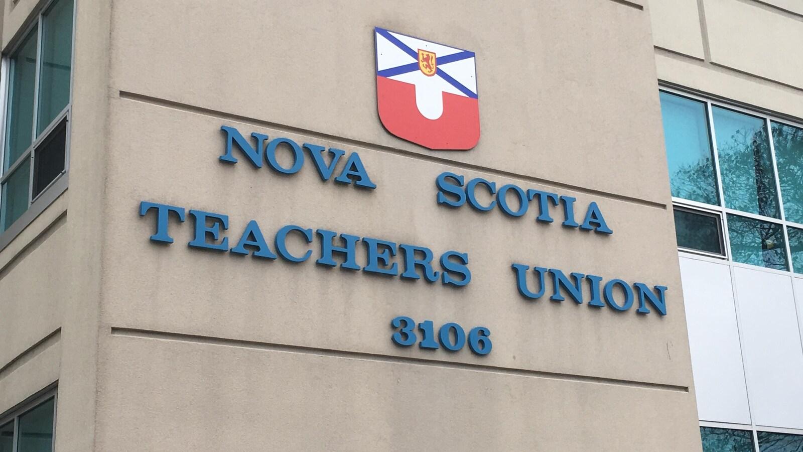 Les locaux du Syndicat des enseignants de la Nouvelle-Écosse (NSTU) à Halifax.