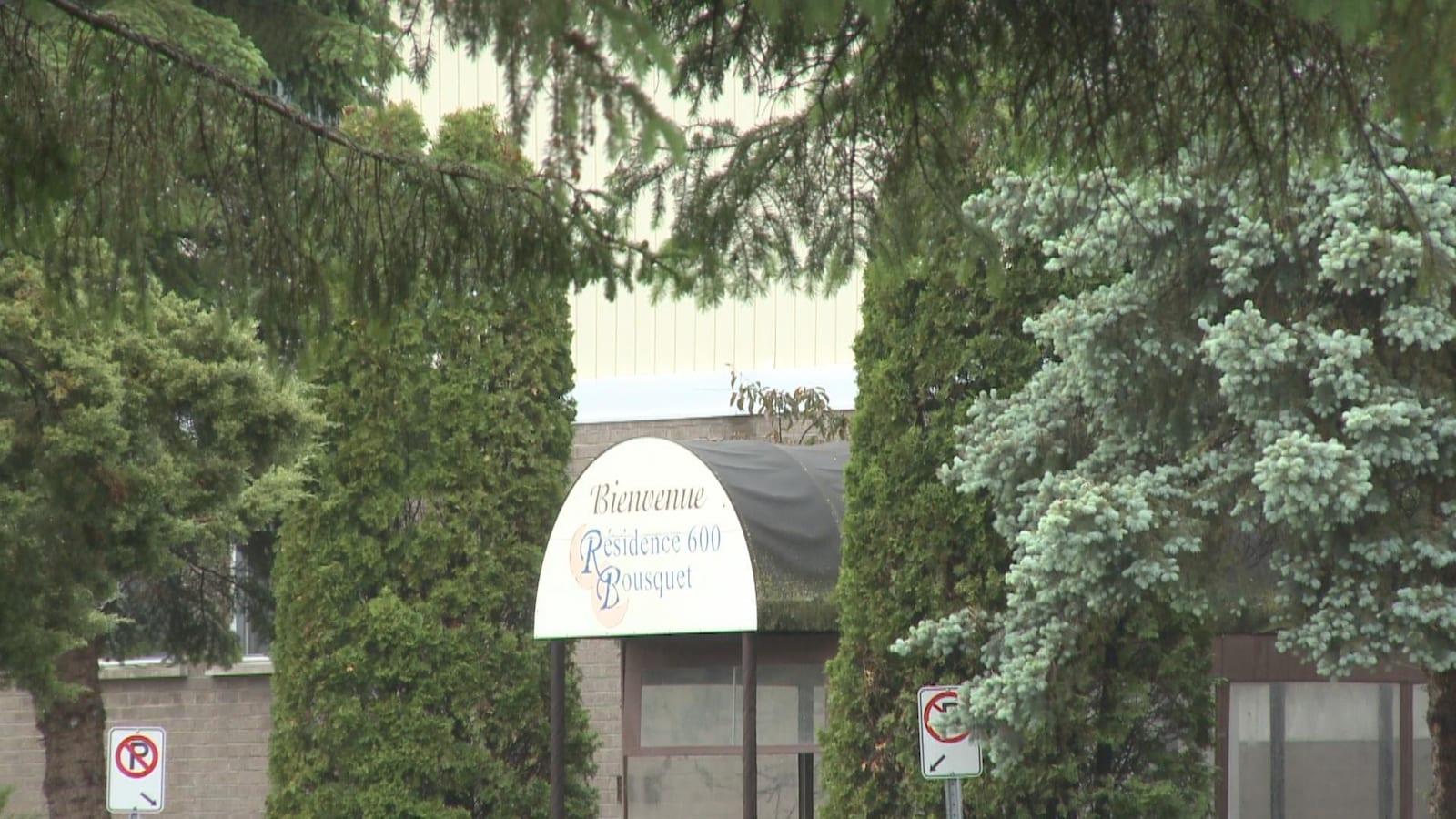 Extérieur de la Résidence 600 Bousquet de Drummondville