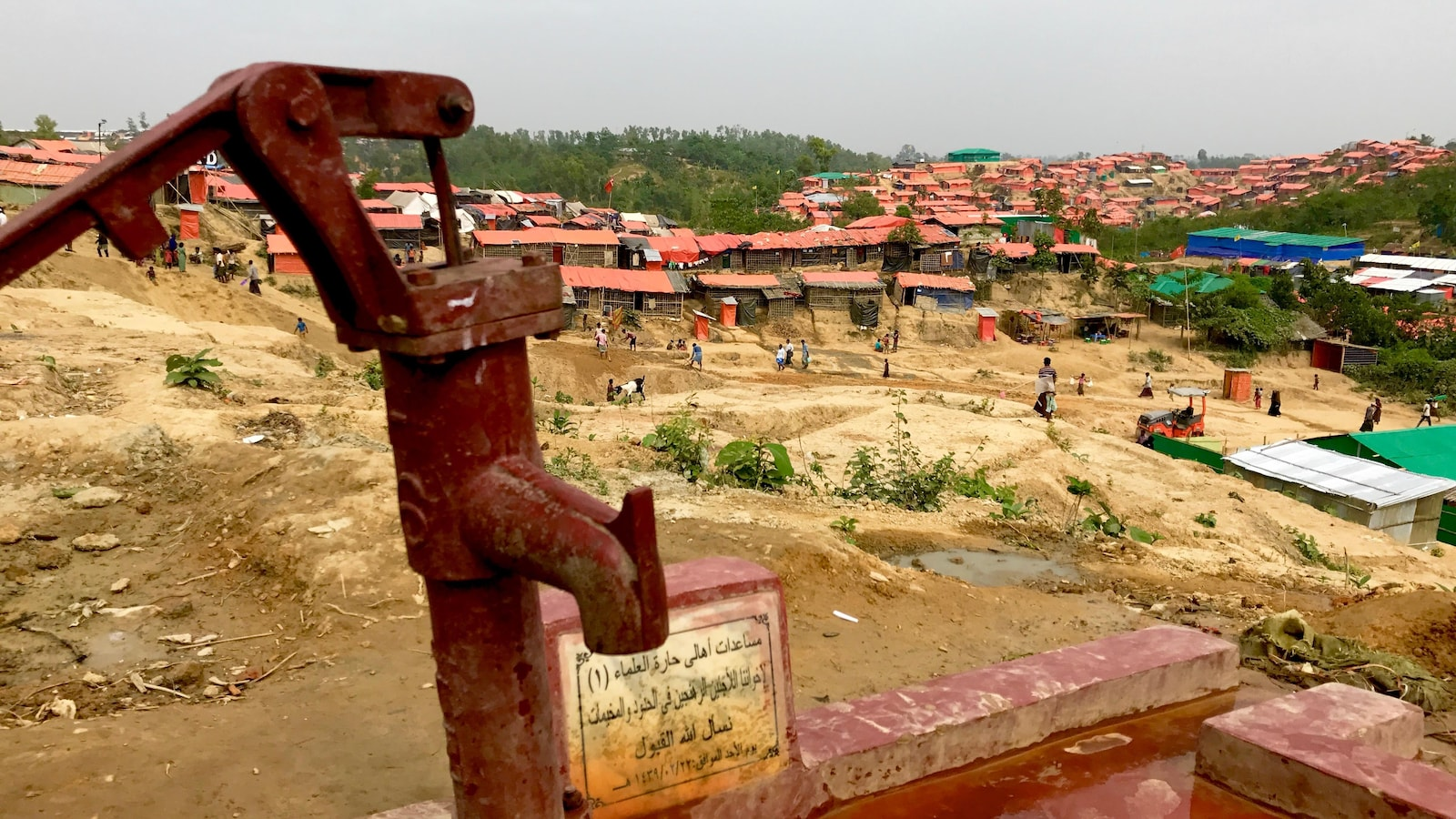 Camp Balukhali, Bangladesh