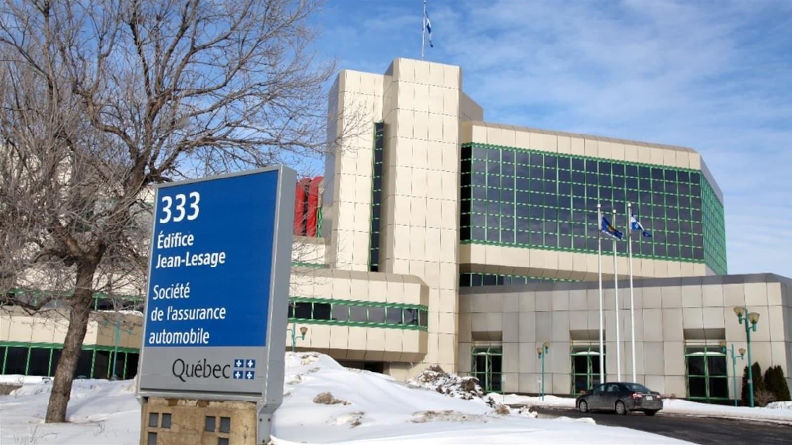 L'édifice Jean-Lesage de la Société de l'assurance automobile, à Québec.
