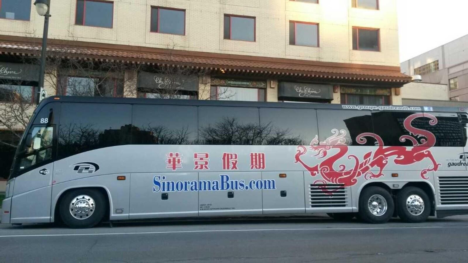 Un autobus de l'entreprise Sinorama.