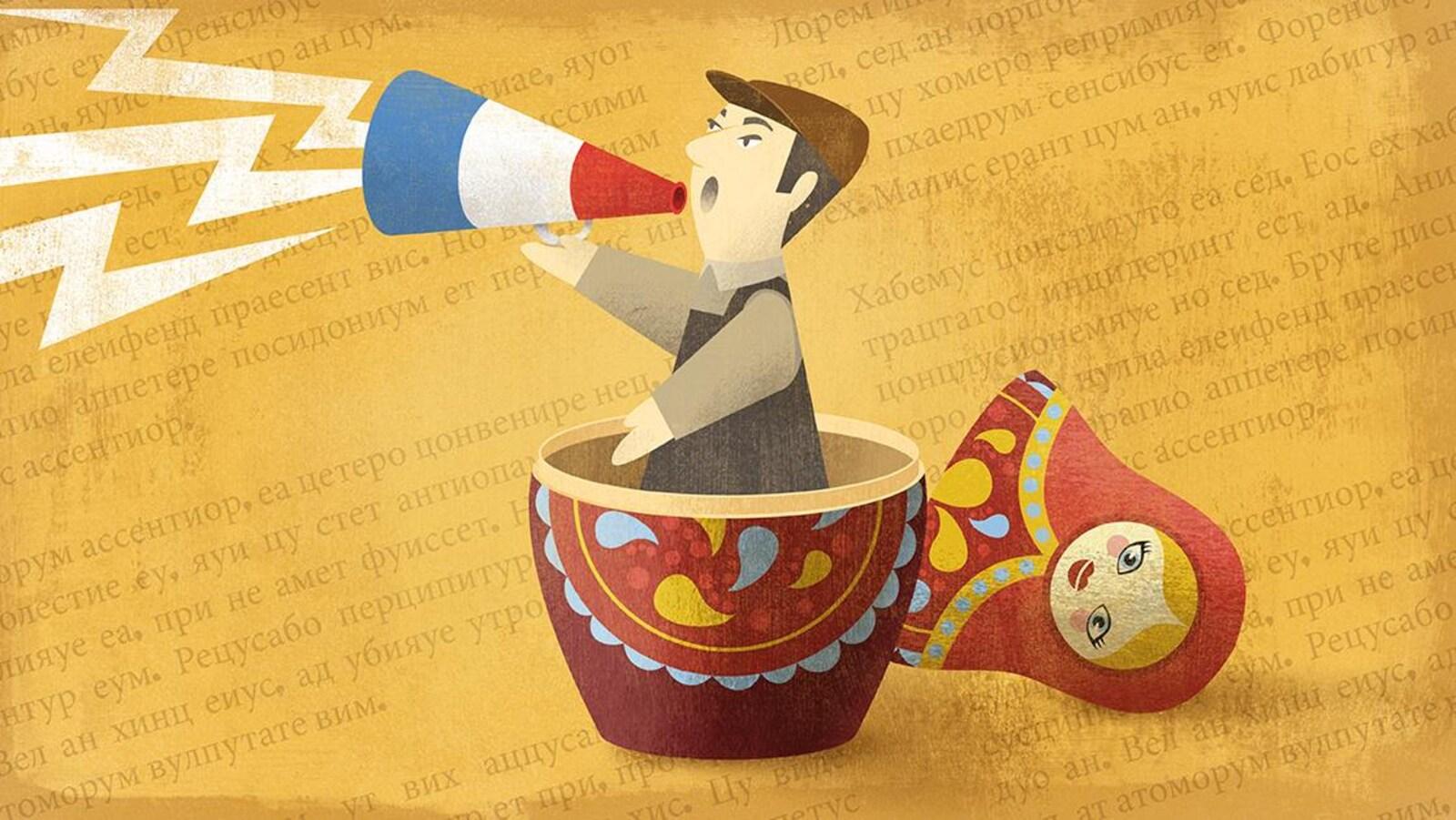 Illustration de Sophie Leclerc.