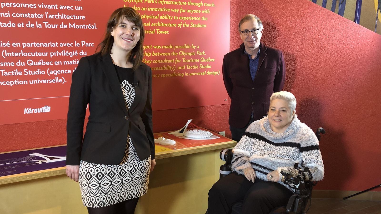 Aurélia Fleury (Tactile Studio Canada), Michel Labrecque (Parc olympique de Montré©al) et Isabelle Ducharme (Kéroul).