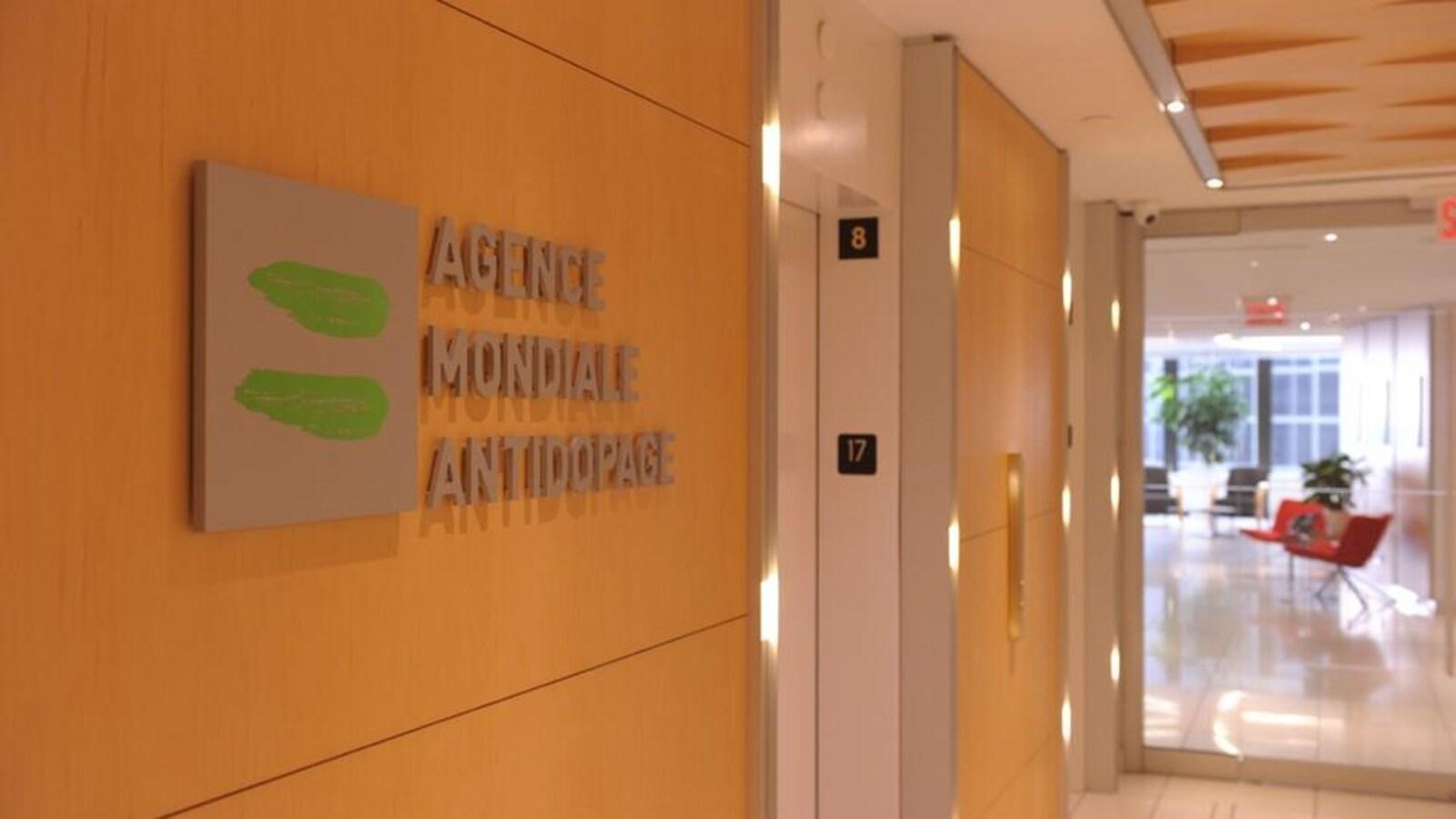 L'entrée du siège social de l'Agence mondiale antidopage à Montréal