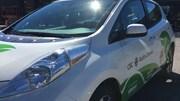 La voiture utilisée pour faire le tour de la Gaspésie en voiture électrique. Il s'agit d'une Nissan Leaf 2016 avec une autonomie de 170 km