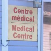 Un centre médical.