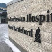 La façade de l'hôpital psychiatrique de North Battleford avec un écriteau indiquant le nom de l'établissement.