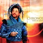 L'affiche du court-métrage Chronos