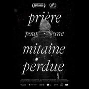 L'affiche du film « Prière pour une mitaine perdue » de Jean-François Lesage représente une femme de dos sous la neige la nuit