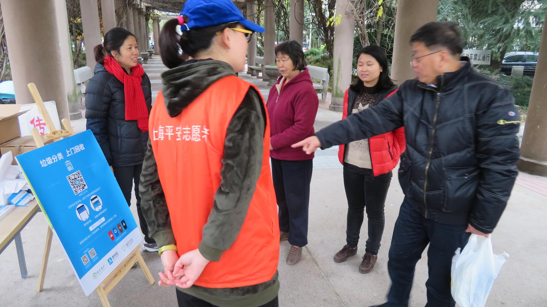 Campagne de recyclage en utilisant la plateforme Alipay. Shanghai, décembre 2018.