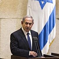 Le premier ministre israélien Benyamin Nétanyahou