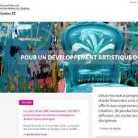 Le site web du Conseil des arts et des lettres du Québec