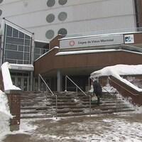 Entrée principale du Cégep du Vieux Montréal