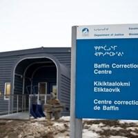 L'extérieur du Centre correctionnel de Baffin.