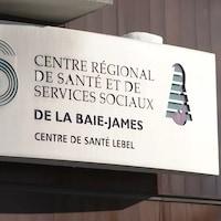 Centre de santé Lebel  à Lebel-sur-Quévillon.