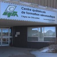 Le bâtiment du CQFA.