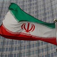 Le drapeau de l'Iran.