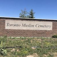 L'entrée du cimetière de Toronto