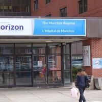 L'entrée de l'Hôpital de Moncton.