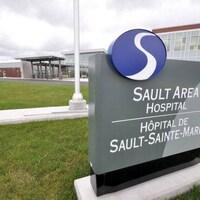 Un panneau devant l'hôpital de Sault-Sainte-Marie.