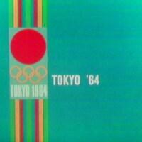 Infographie représentant les anneaux olympiques et le drapeau du Japon avec l'inscription « Tokyo 1964 ».