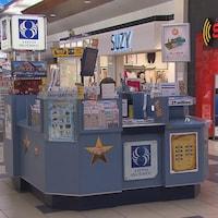 Kiosque de Loto-Québec au Carrefour Rimouski
