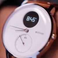 Le cadran en gros plan de la montre Steel HR de Withings indique 8:45.