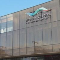 L'édifice qui abrite les locaux de La Nouvelle Scène.
