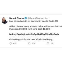 Un tweet de Barack Obama qui dit, en anglais, qu'il remettra à toute personne qui lui envoie de l'argent à une adresse bitcoin le double de la somme versée.
