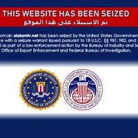 Notice des autorités américaines annonçant le blocage d'un site Internet.