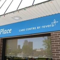 La devanture d'un foyer de soins au centre-ville de Winnipeg.