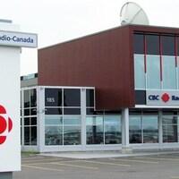 La station de Radio-Canada à Rimouski, vue de l'extérieur.