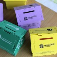 Des petites maisons en carton rappellent aux gens de Wood Buffalo de remplir le recensement 2018.