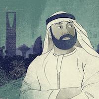 Illustration de Saïd devant Riyad, la capitale de l'Arabie saoudite.