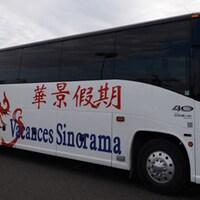 Un autobus Sinorama
