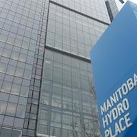 Le siège d'Hydro-Manitoba, à Winnipeg