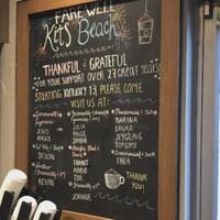 Un tableau montre les autres succursales Starbucks les plus près.