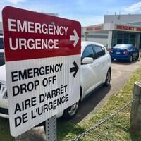 Les urgences de l'hôpital Queen Elizabeth.