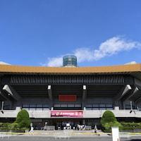 Vue d'ensemble de l'extérieur du  centre Nippon Budkoan