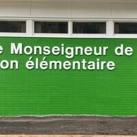 L'École Monseigneur de Laval dans la ville de Regina.