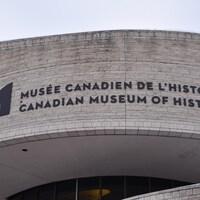 Façade du musée canadien de l'histoire à Gatineau.