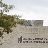 Toiture de l'édifice avec l'enseigne du musée.