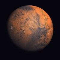 Une illustration de la planète Mars.