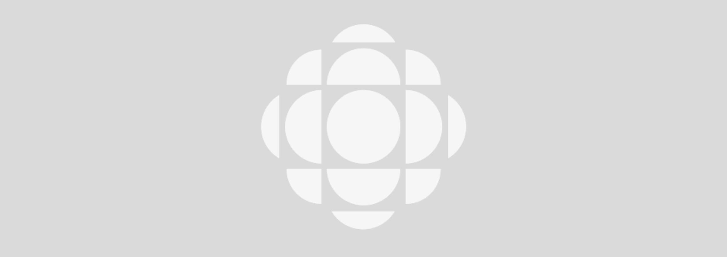 Logo de Radio-Canada centré sur un fond blanc