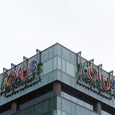 Siège social  de Corus Entertainment à Toronto