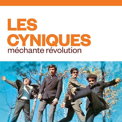 Les cyniques méchante révolution audionumérique.