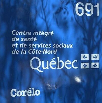 Le Centre intégré de santé et de services sociaux de la Côte-Nord à Baie-Comeau